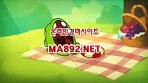 사설경마정보 M A 892 점 NET ,경마사이트 ,사설경마사이트
