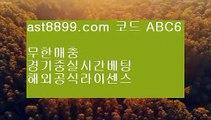 남자아이스하키중계 7 마징가tv ┼┼ ast8899.com ▶ 코드: ABC9◀  배트맨마이페이지 ┼┼ 먹튀검증커뮤니티 7 남자아이스하키중계