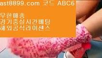 일본야구   が 스포츠토토배당률보기프로토 只 ast8899.com ▶ 코드: ABC6◀  메이저놀이터 只 1xbet국내사용 只 야구선수 只 해외축구중계쿨티비 只 해외축구   が 일본야구