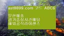 블랙잭  ボ   실제토토 --  https://www.ast8899.com ☆ 코드>>ABC9 -- 실제토토 - 해외토토   ボ  블랙잭
