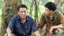 Sứ Mệnh Tình Yêu (Tìm Lại Tình Yêu Giữa Làn Đạn) Tập 11 - Phim Thái Lan