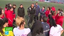 فلسطين.. صعوبات جمة تعترض كرة القدم النسائية