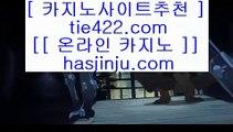 아바타전화배팅  は ✅pc바카라 gca13.com  우리카지노 바카라사이트 온라인카지노사이트추천 온라인카지노바카라추천✅ は  아바타전화배팅