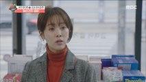[HOT] thriller drama and melodramatic dramah,섹션 TV 20190613