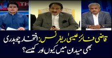 Faez Esa Reference: Why is former CJ Iftikhar Chaudhry back in the fray?