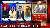 Off The Record | Kashif Abbasi | ARYNews | 13 June 2019