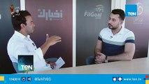رئيس تحرير موقع FilGoal: ساديو ماني نجم السنغال سيكون له دور كبير في بطولة الأمم الإفريقية