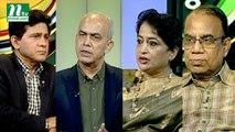 Budget Ei Somoy | বাজেট এই সময় | Talk Show | News & Current Affairs