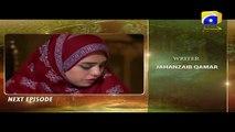 Mera Rab Waris Episode 23 Promo Geo Tv - 13 June 19