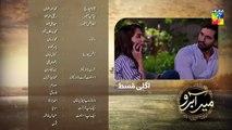 Meer Abru Episode 20 Promo HUM TV Drama