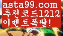 【이더게임】[[✔첫충,매충10%✔]]먹검【asta777.com 추천인1212】먹검✅카지노사이트⊥바카라사이트⊥온라인카지노사이트∬온라인바카라사이트✅실시간카지노사이트ᘭ 실시간바카라사이트ᘭ 라이브카지노ᘭ 라이브바카라ᘭ 【이더게임】[[✔첫충,매충10%✔]]
