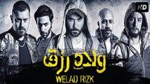 Welad Rizq  Movie - فيلم ولاد رزق