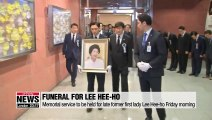 Memorial service to be held for late former first lady Lee Hee-ho