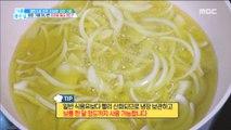 [LIVING] Tasty potato dish recipe with Onion oil,기분 좋은 날20190614