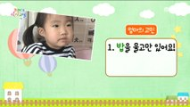 [KIDS] A kid who hates eating and chewing, 꾸러기식사교실 20190614