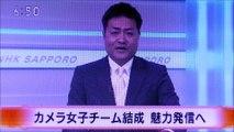 2019 06 08/09 NHK ニュース アイヌモシリ 645 【 神聖なる アイヌモシリからの 自由と真実の声 】