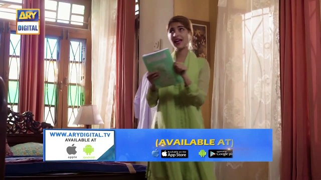 Gul-o-Gulzar  Episode 1  13th June 2019  ARY Digital Drama