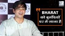 Vivek Oberoi Talks About The Success Of PM Narendra Modi