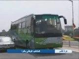 Can 2008 MAROC  L'arrivé des lions de l'atlas à Akra