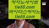 ✅COD카지노호텔✅   ㊙   마이다스영상 - 【 hasjinju.com 】 마이다스영상 - 핫카지노 - 마이다스카지노 - 골드카지노 - 모바일카지노 - 스마트폰카지노 - 호카지노 - 호게임카지노 - 에볼루션카지노 - 오리엔탈카지노       ㊙ ✅COD카지노호텔✅