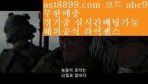 대박섯다  し   솔레어토토 | ast8899.com ☆ 코드>>ABC9 ☆ | 솔레어토토 | 리잘파크카지노 | 올벳토토   し  대박섯다
