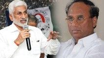 కోడెల ట్యాక్స్ పై విజయసాయి ఫైర్ || Oneindia Telugu