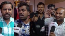 I Love You Kannada Movie : First day First show Public Opinion.!|ಸಿನಿಮಾ ನೋಡಿದ ಪ್ರೇಕ್ಷಕರು ಹೀಗಂದ್ರು..!