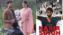 Shahid Kapoor & Kiara Advani's Kabir Singh gets cleared by censor board | FilmiBeat