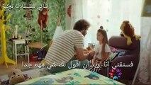 مسلسل كذبتي الحلوه الحلقة 2 اعلان 1 مترجم