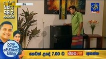 Muthu Sinhala Teledrama - 52 - 14th June 2019