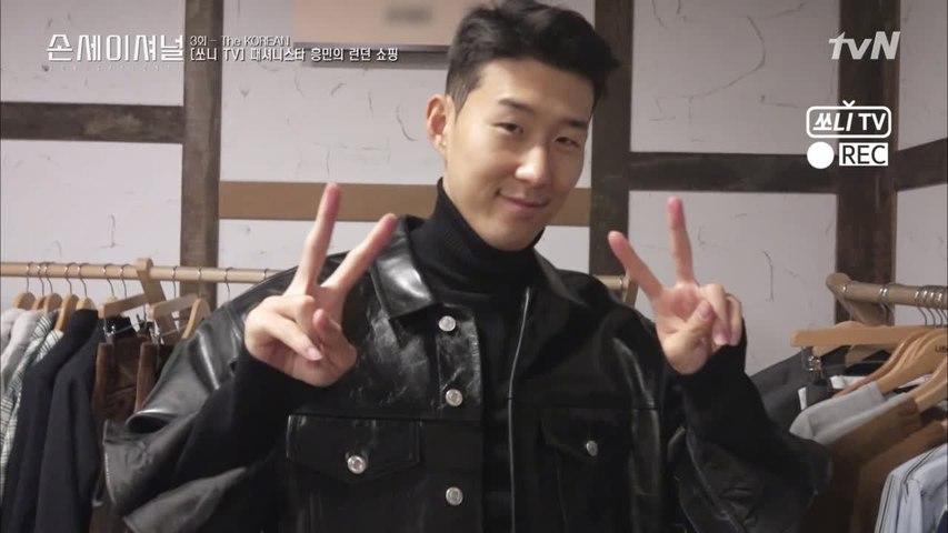 [ENG SUB] [쏘니TV] 패셔니스타 손흥민의 쇼핑 타임 Sonsational: The Making of Son Heung-min 190614 EP.3