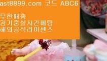 꽁머니사이트추천   ↘ 일반토토사이트 ㉠ ast8899.com ▶ 코드: ABC6◀  사설토토 ㉠ 다음스포츠 ㉠ 토트넘경기 ㉠ 해외야구순위 ㉠ 해외실시간배팅   ↘ 꽁머니사이트추천
