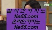 ✅바카라게임사이트✅      pc카지노 - 【 7gd-119.com 】 pc카지노 -28- pc바카라 -28- 온라인카지노 -28- 라이브카지노 -28- 라이브바카라 -28- 카지노추천 -28- 카지노검증 -28- 온라인바카라 -28- 온라인카지노        ✅바카라게임사이트✅