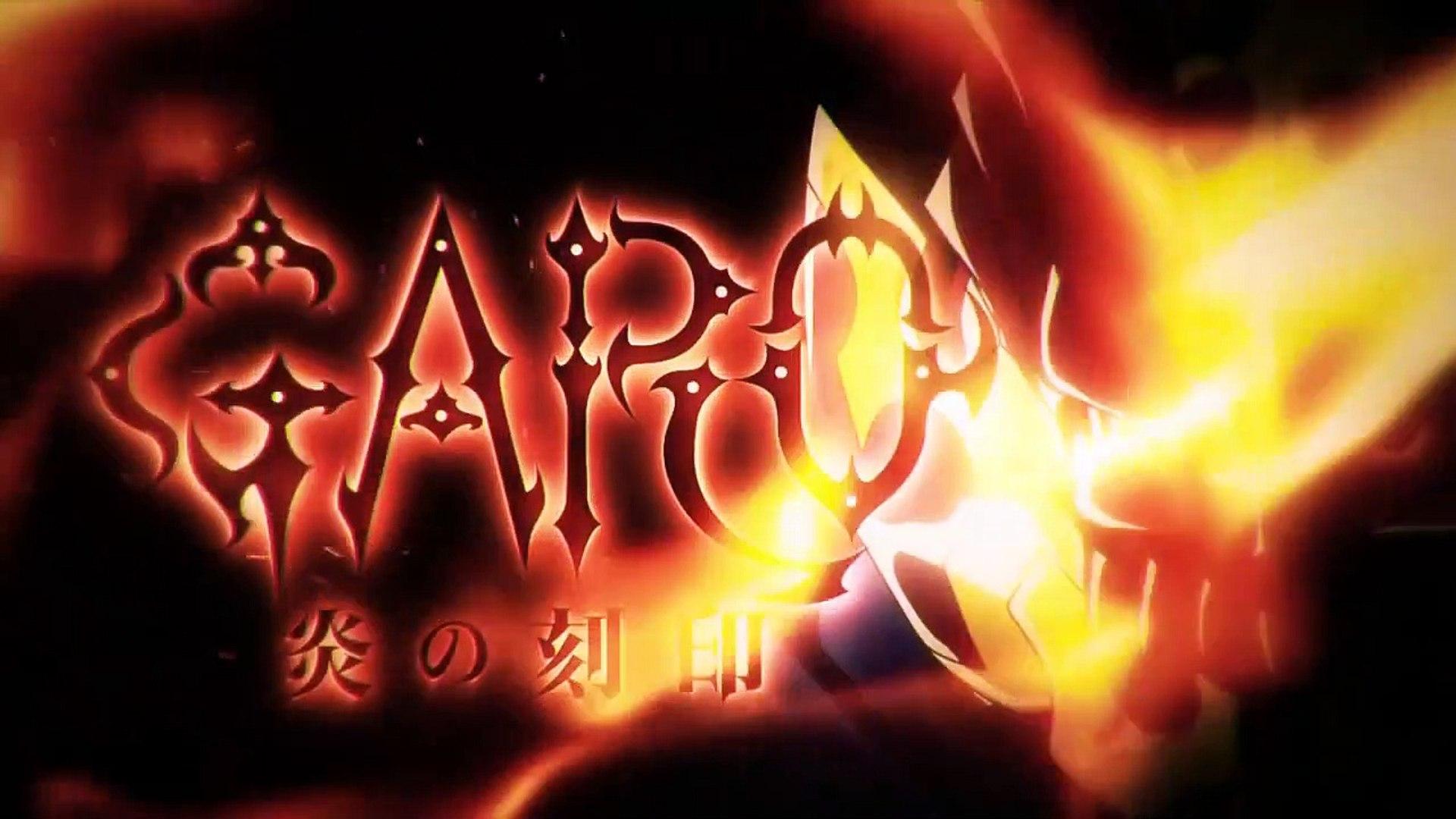 Garo Honoo No Kokuin Garo The Animation Episode 5 Vostfr