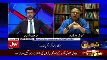 Hassan Nisar Response On Faisal Wada's Statement That 5000 Banda Latka Do..