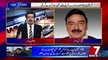 Kia Musharraf Ke Dor Ko Bhi Kathere Me Lekar Aana Chahiye.. Sheikh Rasheed Response