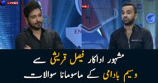 Waseem Badami asks 'innocent questions' from Faysal Qureshi