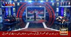 Har Lamha Purjosh | Waseem Badami | 14 June 2019