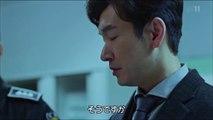 【韓国ドラマ】 秘密の森 ~深い闇の向こうに~ 第02話