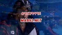 서울경마예상 , 온라인경마사이트 , MA892 점 NET , 사설경마배팅, 사설경마사이트.
