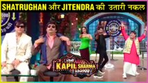 The Kapil Sharma Show : Kapil & Krushna FUNNIEST Performance   Shahid Kapoor & Kiara Advani