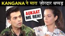 Kangana Ranaut SLAMS Karan Johar | फिर भड़की Kangana Karan Johar पर