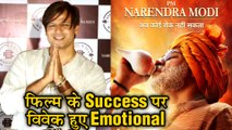 Vivek Oberoi Emotional Reaction On PM Narendra Modi Success