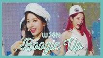 [HOT] WJSN - Boogie Up,  우주소녀 - Boogie Up Show Music core 20190615