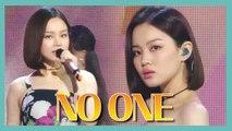 [HOT] LEE HI - NO ONE , 이하이 - 누구 없소 Show Music core 20190615
