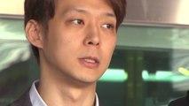 """""""큰 죄 지었다...죄송"""" 박유천 징역 1년 6월 구형 / YTN"""