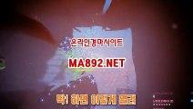 온라인경마사이트 , MA 892 . NET 인터넷경마사이트 , 일본경마사이트 , 오늘의경마.