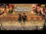 Pyaar Na Manne Haar - Punjabi Action Movie - Popular Indian Romantic Comedy Films