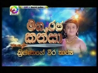 Maharaja Kansa (314) - 15-06-2019