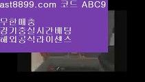 토토검증커뮤니티0️⃣  ast8899.com ▶ 코드: ABC9 ◀  안전토토사이트1️⃣손흥민현소속팀1️⃣먹튀검증커뮤니티1️⃣메이저놀이터목록1️⃣먹튀검증업체순위손흥민개신교♑  ast8899.com ▶ 코드: ABC9 ◀  해외토토하는법♒류현진경기중계♒해외축구♒안전메이저놀이터♒토트넘하이라이트손흥민개신교♒  ast8899.com ▶ 코드: ABC9 ◀  해외토토하는법♒류현진경기중계레알마드리드감독⏪  ast8899.com ▶ 코드: ABC9 ◀  스포츠토토배